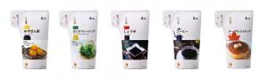 醤油 yushin03