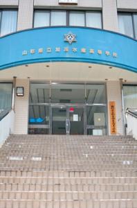 05B_school_Kamosuisan04