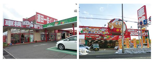 11_Yamagata01_Yawata_car02