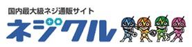 23_Tsuruga