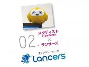 24_Lancers01[1]