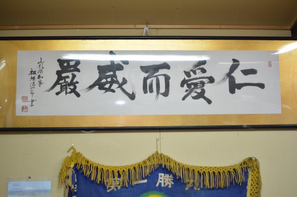 海産工房本間水産株式会社 本間 (2)