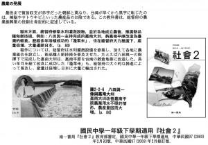 14_taiwan02