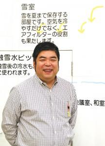 公益財団法人「雪だるま財団」主任研究員伊藤親臣