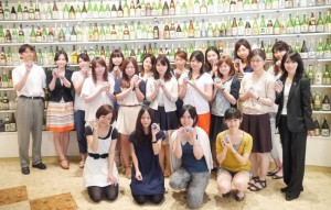 日本酒体験