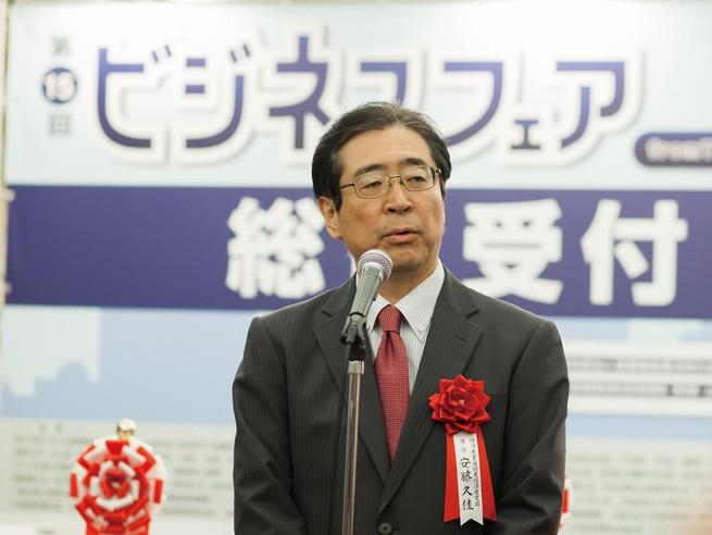 経済産業省関東経済産業局 安藤久佳局長