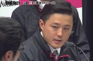 藤波タオルサービス ビッグライグチャンネル