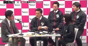 藤波タオルサービス ビッグライフチャンネル2