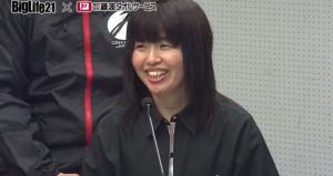 藤波タオルサービス ビッグライフチャンネル5