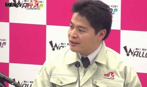 金子産業 沖野さん