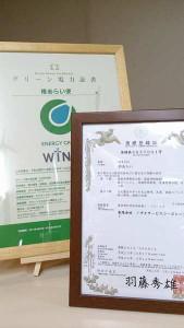 有限会社ノザキサービスコーポレーション (1)