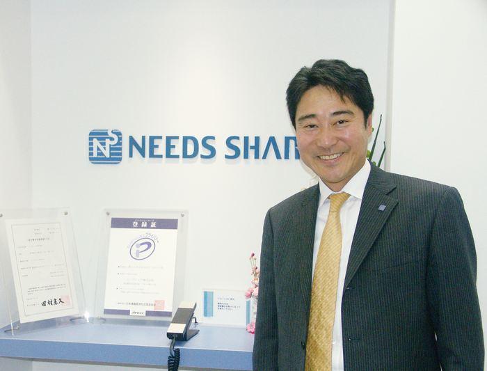 07_Needs_share01