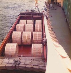 第一港運株式会社 (4)