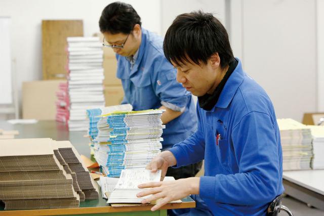 アート印刷株式会社(2)