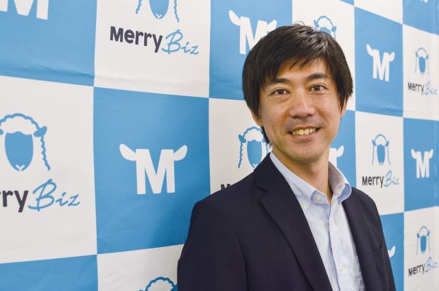 メリービズ株式会社01