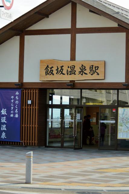 21_Furusato_column02_02