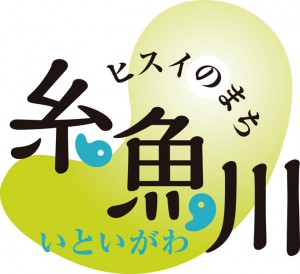 cs_itoigawa_hisui