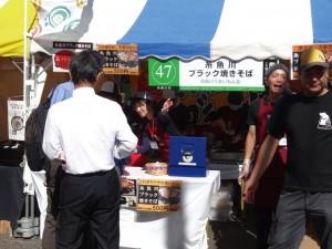 cs_itoigawa_yakisoba