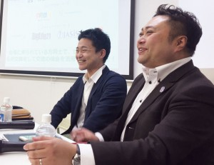 mito_ono_kawasaki