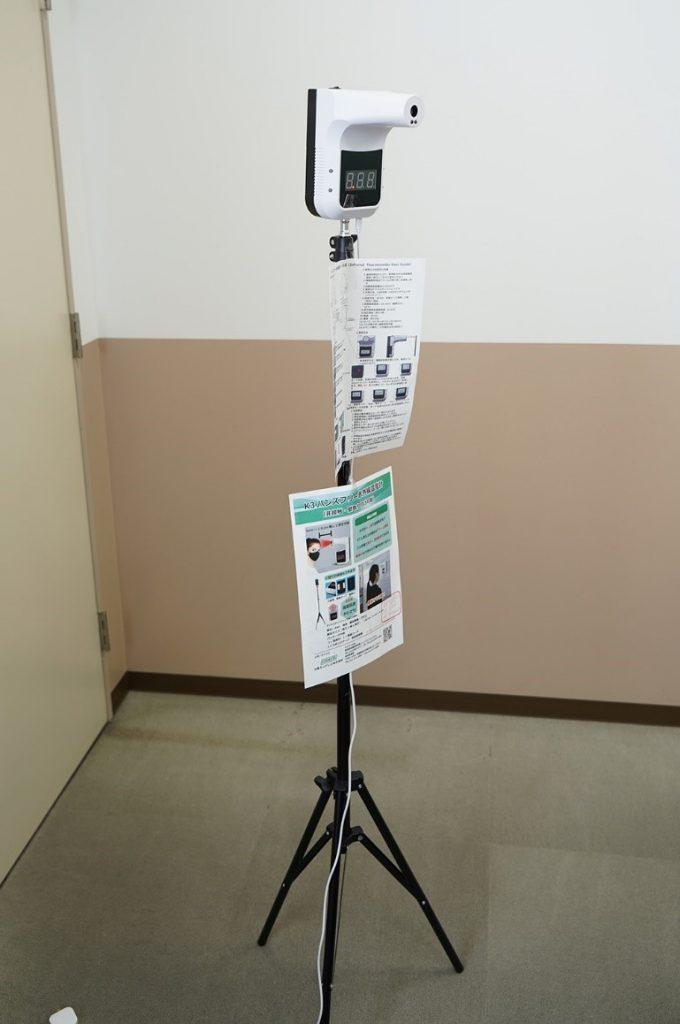 カメラ式の非接触体温測定器