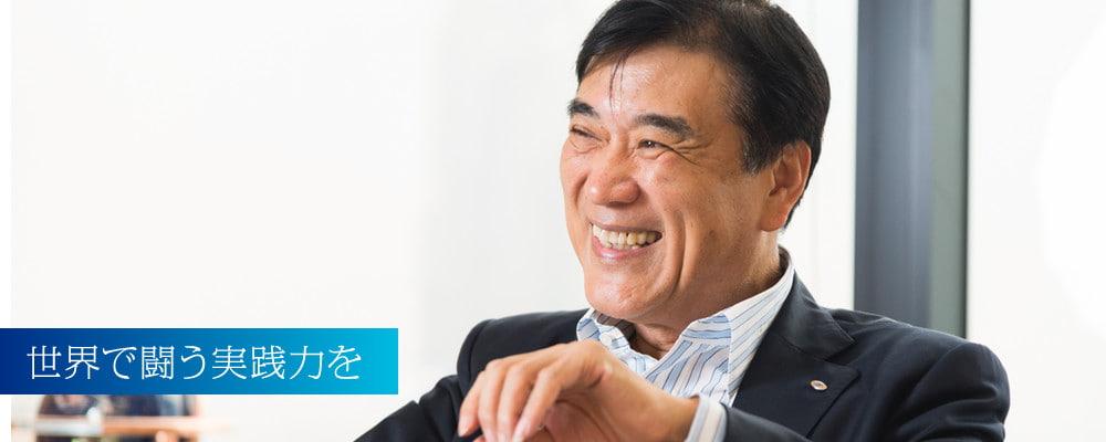 澤田経営道場 株式会社HIS代表取締役会長兼社長 澤田秀雄氏